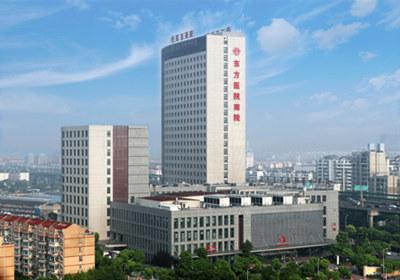 上海东方医院petct中心_同济大学附属东方医院petct中心
