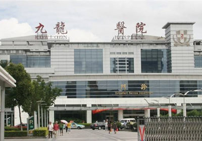 苏州九龙医院PETCT中心_苏州九龙医院