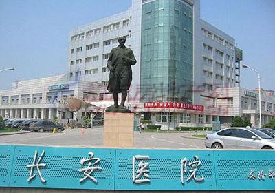 西安长安医院PET-CT中心_西安长安医院