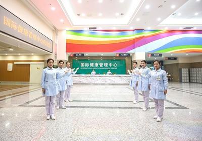 沈阳东北国际医院PET-CT中心_沈阳东北国际医院