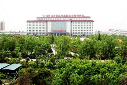河南郑州天佑中西医结合肿瘤医院petct中心