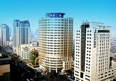 浙医二院国际医学中心petct中心_费用_检查_医院