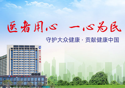 南京一民医院PETCT中心_南京PETCT检查预约中心